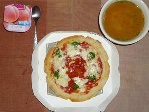 ピッツァマルゲリータ,トマトスープ,ヨーグルト
