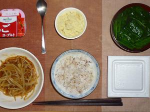 胚芽押麦入り五穀米,納豆,野菜の肉味噌炒め,マッシュポテト,ほうれん草のおみそ汁,ヨーグルト