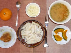 ペンネキノコのチーズクリーム,鶏の唐揚げ,焼きカボチャ,マッシュポテト,トマトスープ,みかん