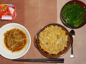 焼き豚チャーハン,もやしの肉味噌炒め,ほうれん草のおみそ汁,ヨーグルト