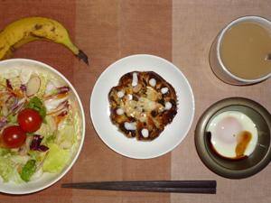 レーズンの恵み,サラダ,目玉焼き,バナナ,コーヒー