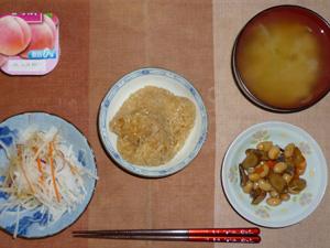 中華おこわ,大根サラダ,野菜と豆の煮もの,玉ねぎのおみそ汁,ヨーグルト
