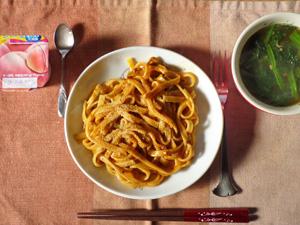 フィットチーネミートクリーム,ほうれん草のスープ,ヨーグルト