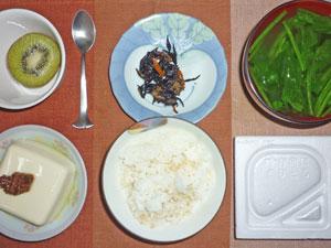 納豆ご飯,豆腐と肉味噌,ヒジキの煮つけ,ほうれん草のみそ汁,キウイフルーツ