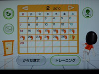 Wii フィットプラス カレンダー Mii、カレンダーの後ろが気になるの