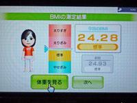 Wii フィットプラス BMI 24.28