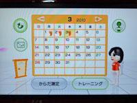 Wiiフィットプラス カレンダー。またまた、ウィーボがいます