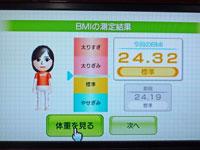 Wiiフィットプラス BMI 24.38