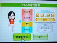 Wii フィットプラス BMI 23.98