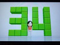 Wii フィットプラス バランス年齢 34歳
