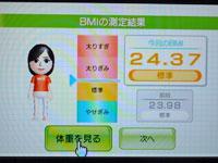 Wii フィットプラス 3月10日 BMI 24.37