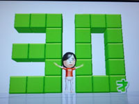Wii Fit Plus 3月18日 バランス年齢30歳