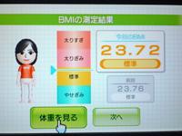 Wii Fit Plus 3月24日のBMI 23.72