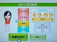 Wii Fit Plus 3月29のBMI 23.63