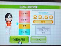 Wii Fit Plus 3月30日のBMI 23.50