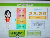 Wii Fit Plus 4月4日のBMI 23.29
