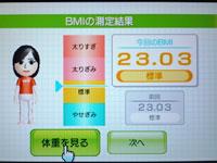 Wii Fit Plus 4月15日のBMI 23.03