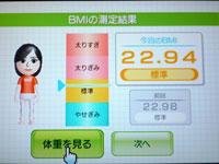 Wii Fit Plus 4月23日のBMI 22.94