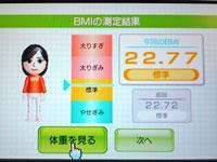 Wii Fit Plus 4月25日のBMI 22.77