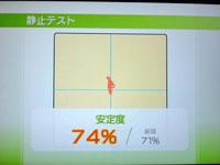 Wii Fit Plus 4月日のバランス年齢 40歳 静止テスト その2