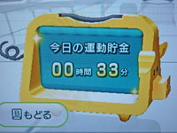 Wii Fit Plus 豚さん貯金箱 金色に変身