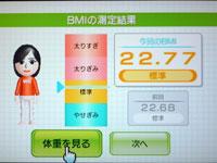Wii Fit Plus 4月日のBMI 22.77