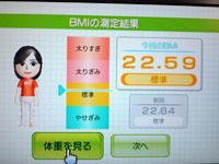 Wii Fit Plus 4月日のBMI 22.59