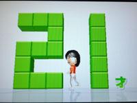 Wii Fit Plus 5月9日のバランス年齢 21歳