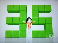 Wii Fit Plus 5月日のバランス年齢 35歳