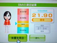 Wii Fit Plus 6月1日のBMI 21.90