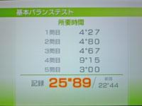 Wii Fit Plus 6月3日のバランス年齢 31歳 基本バランステスト結果