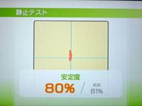 Wii Fit Plus 6月10日のバランス年齢 27歳 静止力テスト結果