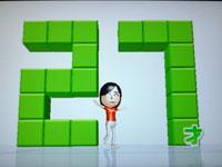 Wii Fit Plus 6月10日のバランス年齢 27歳