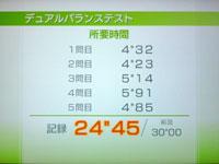 Wii Fit Plus 6月20日のバランス年齢 25歳 デュアルバランステスト結果