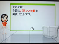 Wii Fit Plus 6月22日のバランス年齢 22歳