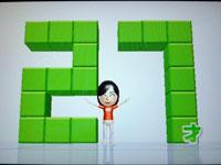 Wii Fit Plus 6月23日のバランス年齢 27歳