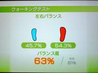 Wii Fit Plus 6月24日のバランス年齢 26歳 ウォーキングテスト結果