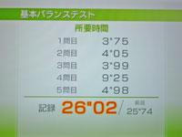 Wii Fit Plus 6月26日のバランス年齢 29歳 基本バランステスト結果