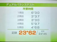 Wii Fit Plus 6月26日のバランス年齢 29歳 デュアルバランステスト結果
