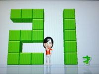 Wii Fit Plus 6月27日のバランス年齢 21歳