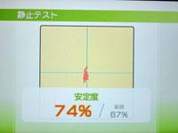 Wii Fit Plus 6月28日のバランス年齢 29歳 静止力テスト結果