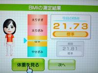 Wii Fit Plus 6月28日のBMI 21.73