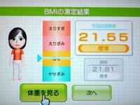 Wii Fit Plus 6月30日のBMI 21.55