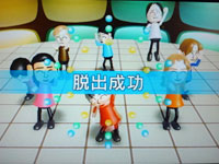 Wii Fit Plus コロコロ玉入れ(上級)脱出成功!