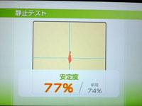 Wii Fit Plus 7月6日のバランス年齢 25歳 静止力テスト結果
