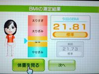 Wii Fit Plus 7月8日のBMI 21.81