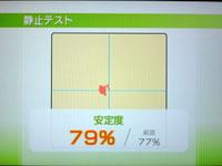 Wii Fit Plus 7月8日のバランス年齢 26歳 静止力テスト結果
