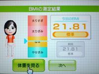 Wii Fit Plus 7月9日のBMI 21.81