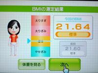 Wii Fit Plus 7月11日のBMI 21.64