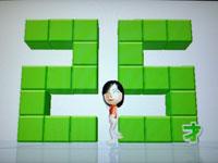 Wii Fit Plus 7月13日のバランス年齢 25歳